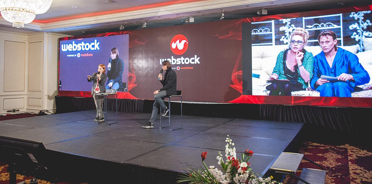 Webstock 2018 și planurile mele pentru această zi_Marius Manole la Webstock